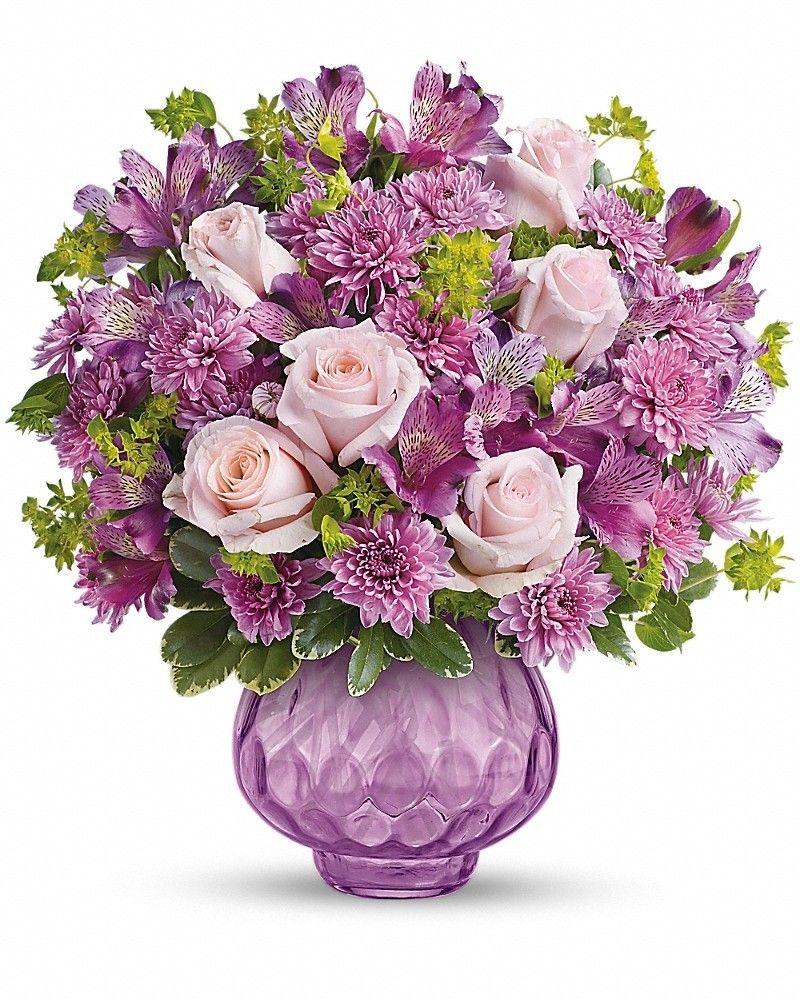 Lavender Chiffon Bouquet Beautiful flower arrangements