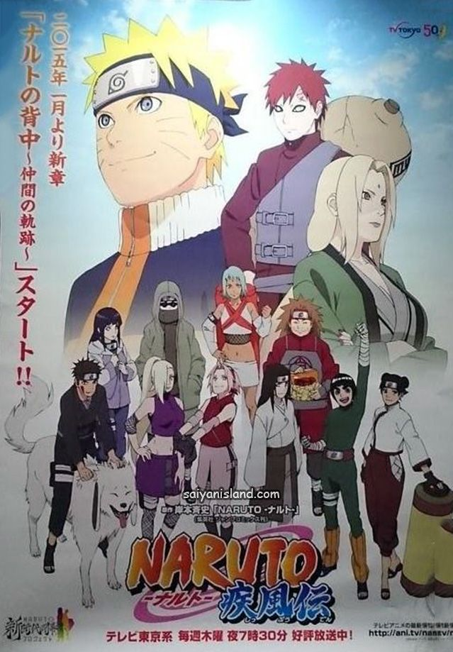 Naruto Shippuden: Chunin Exam Arc Fillers | Saiyan Island | Naruto