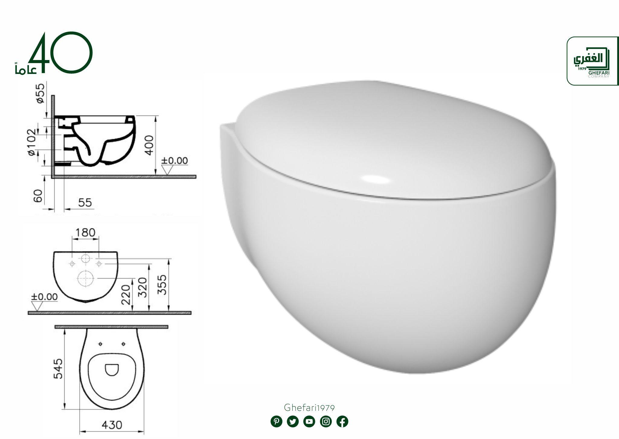 كرسي معلق من شركة Vitra التركية تصميم حديث سهولة في التنظيف افضل في توزيع المياه غطاء هيدروليك يحافظ علي نظافة حاصل Vitra Toilet Bathroom