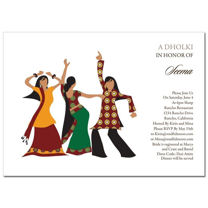 Indian Bridal Shower Invitation - Dancers #SoulfulMoon | Dancing the ...