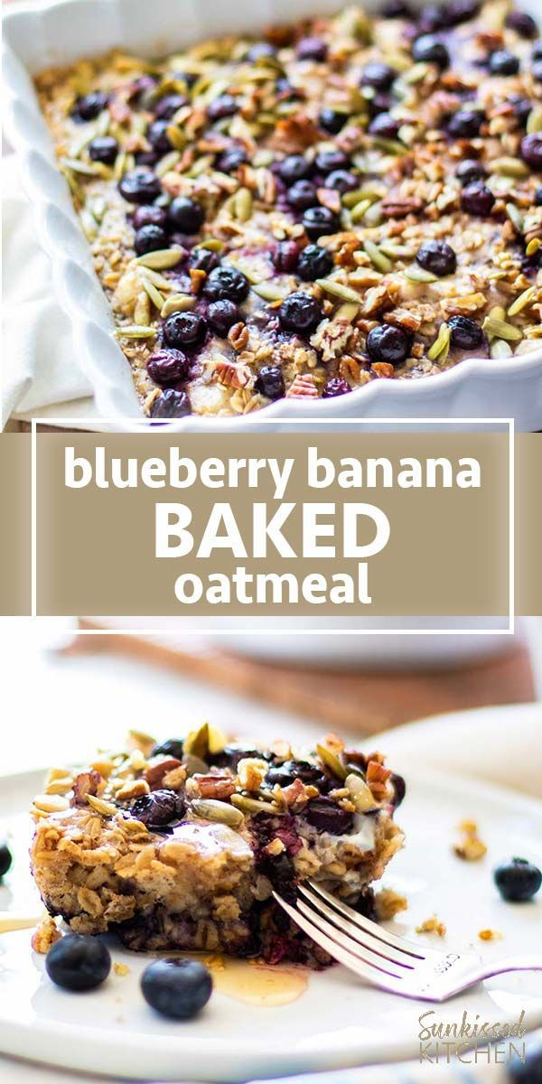 Baked Oatmeal / Healthy baked oatmeal sweetened with banana and blueberries. | SUNKISSEDKITCHEN.COM |