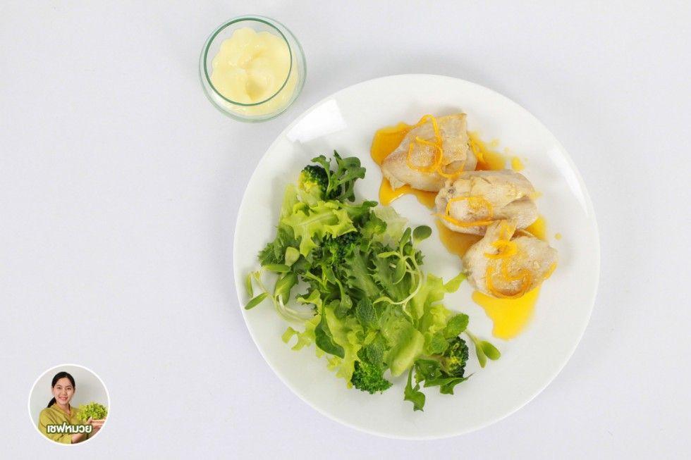 แชร์...สลัดไก่นุ่ม ราดซอสส้ม(Chicken salad)