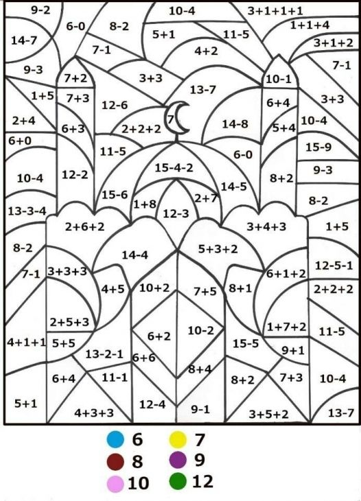 Free Printable Math Worksheet And Coloring Page About Mosque And – Free Printable Color by Number Addition Worksheets