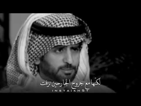 سعد علوش ويعلم الله مافي القلب من امنيات Youtube Diy Arts And Crafts Diy Art Arts And Crafts