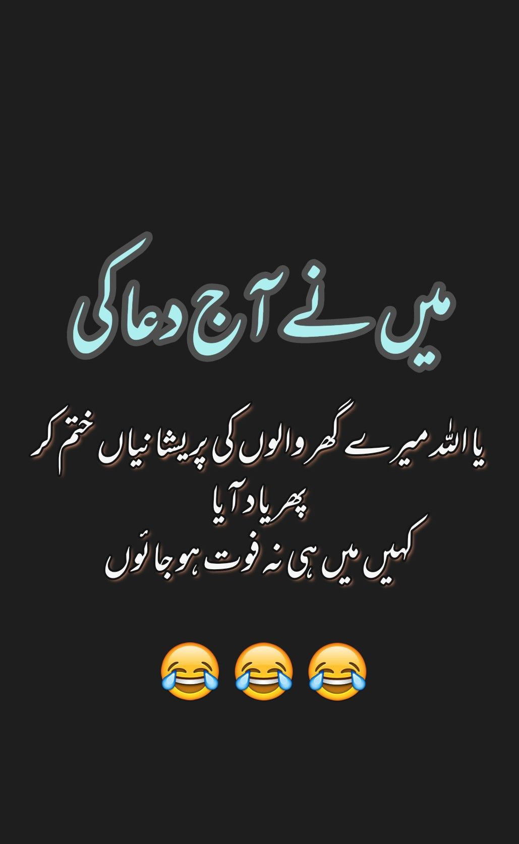 Pin By Dreaming Boy On Funny Quote Urdu Funny Quotes Funny Quotes In Urdu Funny Quotes
