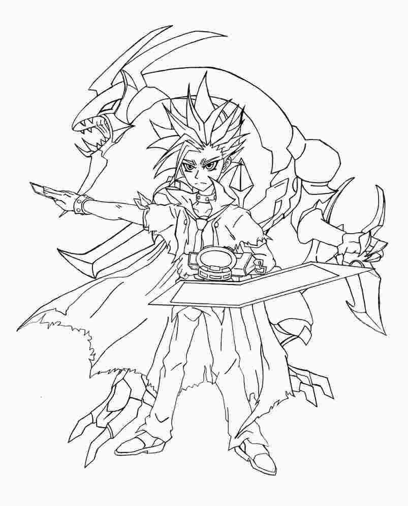 Yu Gi Oh Coloring Pages Yugioh Arc V Coloring Pages Curious George Coloring Pages Cartoon Coloring Pages Coloring Pages
