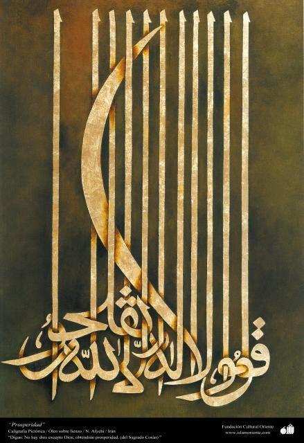 Prosperidad. Caligrafía Pictórica Persa