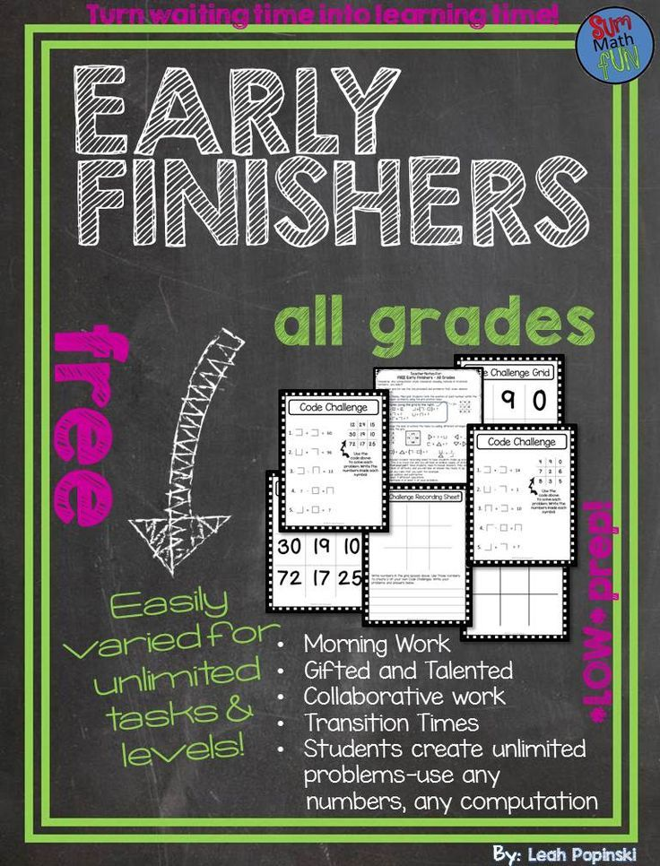 Free - This math early finishers and gifted resource is a life saver ...