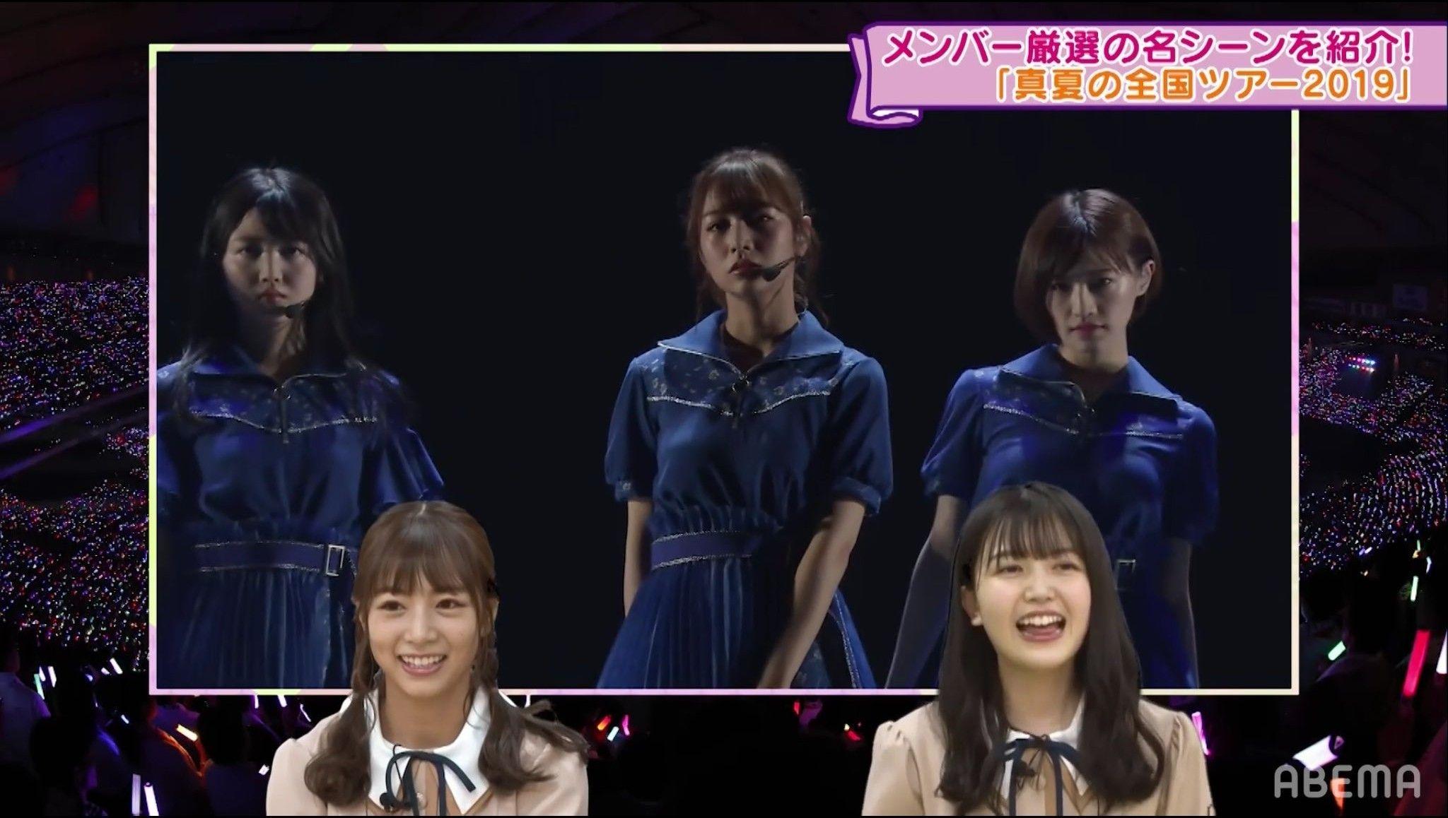 北野日奈子 おしゃれまとめの人気アイデア pinterest 匠 久保 北野日奈子 24 ドラマ