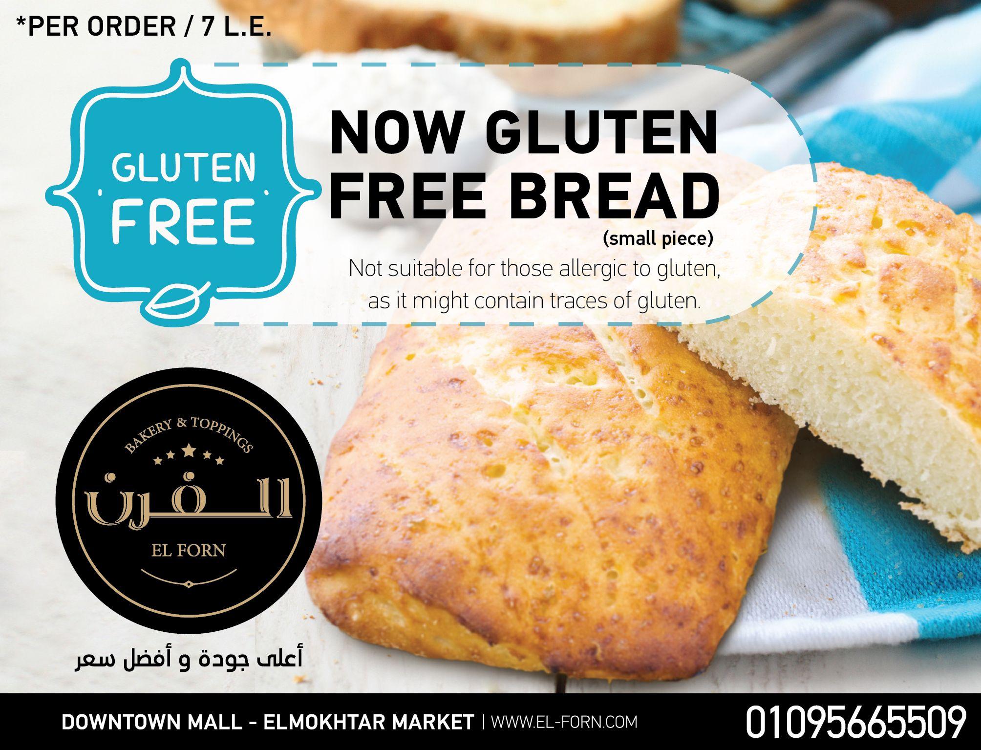Gluten Free Bread From El Forn عيش خالي من الجلوتين من الفرن لخدمة التوصيل اتصل بfor Delivery Call 01095665509 Not Suitable For Th Gluten Free Food Toppings