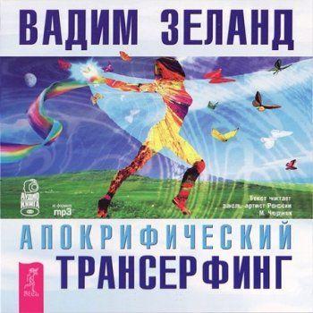 48 законов власти аудиокнига скачать бесплатно на русском
