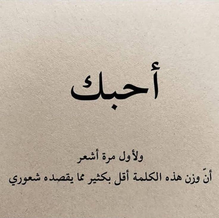 Pin by محمد صغير on favorite surrete te mira in 2020 ...