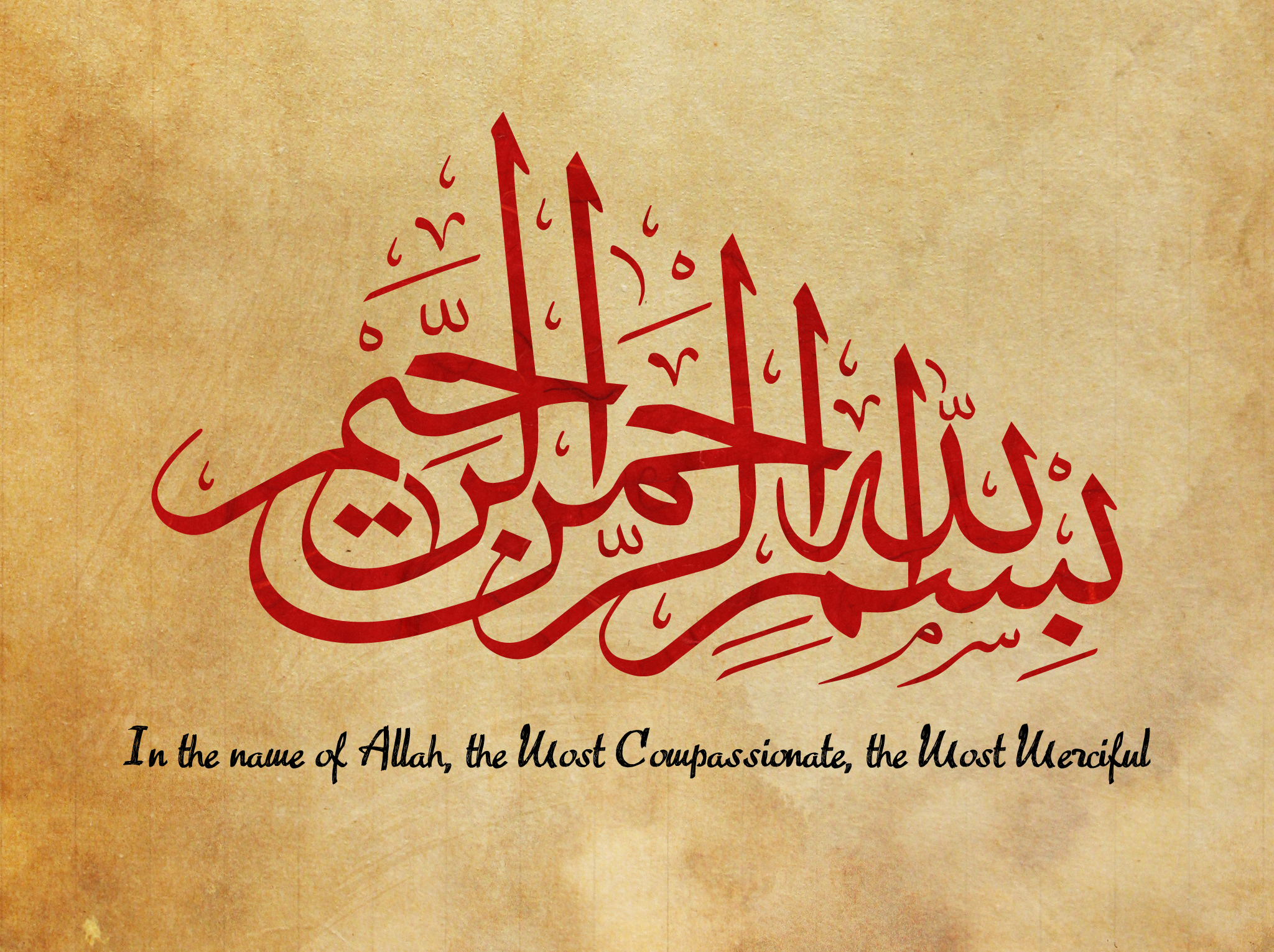 In the name of Allah, the most Compassionate, the most Merciful | Islamic  art calligraphy, Islamic calligraphy, Arabic calligraphy