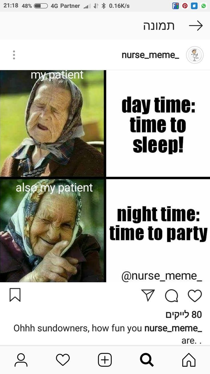 Day Time And Night Time Night nurse humor, Nurse humor