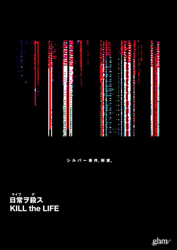 Tsuyoshi Kusano Design Works
