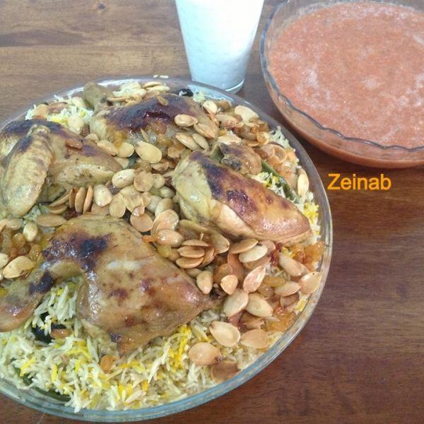 لوجبة الغداء جربي كبسة الدجاج بطريقة الشيف Zeinab Barakat وشاركينا صور كبستك تطبيق طبخي طبختي كبسه طبخات طبخي Recipes Chicken Food