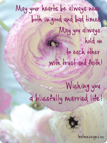 Ecard with flowers and wishes for newly married couple