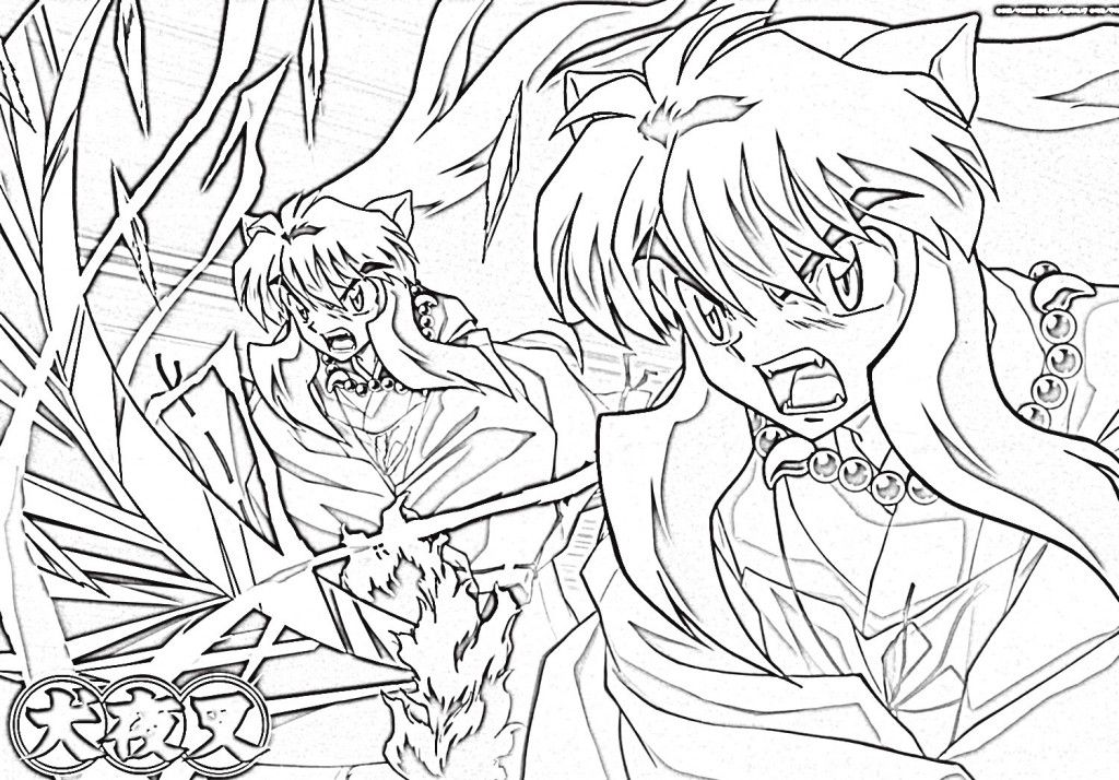 Free Printable Inuyasha Coloring Pages For Kids Cartoon Coloring Pages Coloring Books Cute Coloring Pages