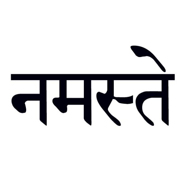 """namaste in sanskrit """"the light within me honors the light within you"""