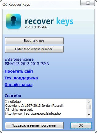Any Video Converter Ultimate 4 5 7 Serial Key Free Download Key