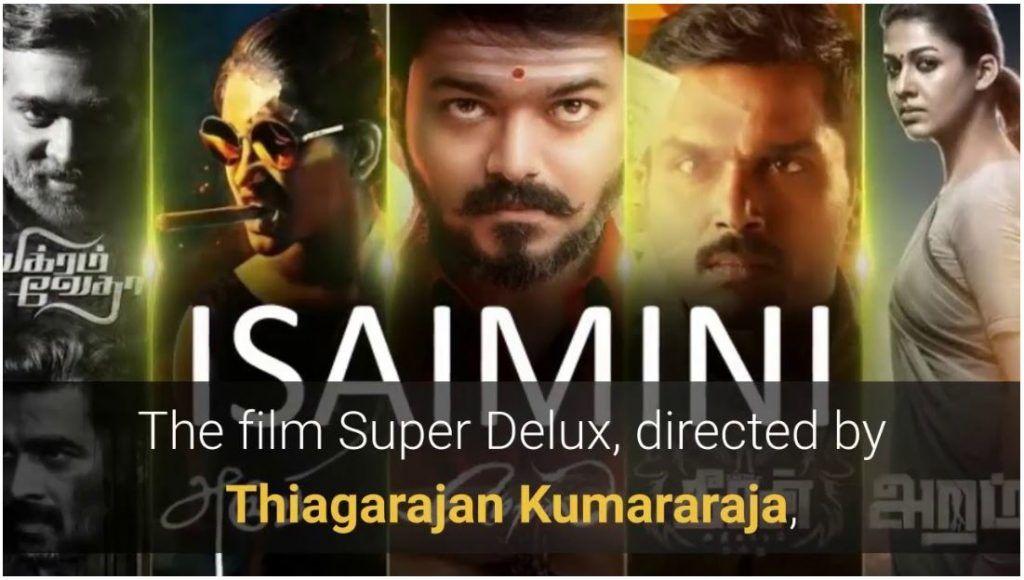 Download Isaimini Tamil Movies 2020 Reviewed May 2020 In 2020 Tamil Movies Movies Latest Movies
