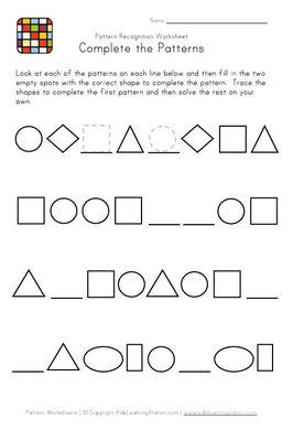 Draw It! Patterns #1 | Worksheets, Math and Teacher stuff
