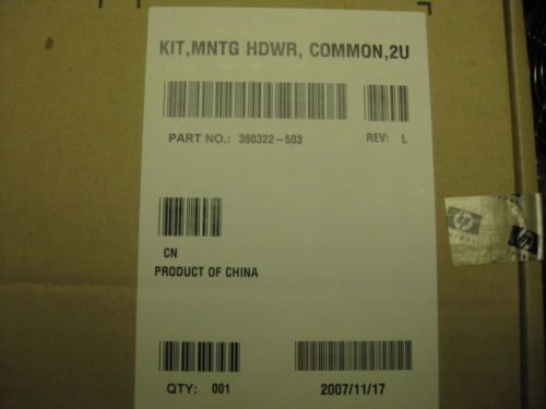 HP 360322 503 Rail Kit Rack Mount 2U New in Box | eBay
