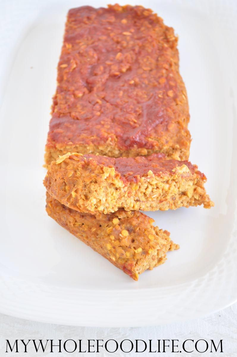 Make this easy lentil loaf for a healthy vegan dinner option. So good you will never miss the meat. Vegan and gluten free. Freezes well too.