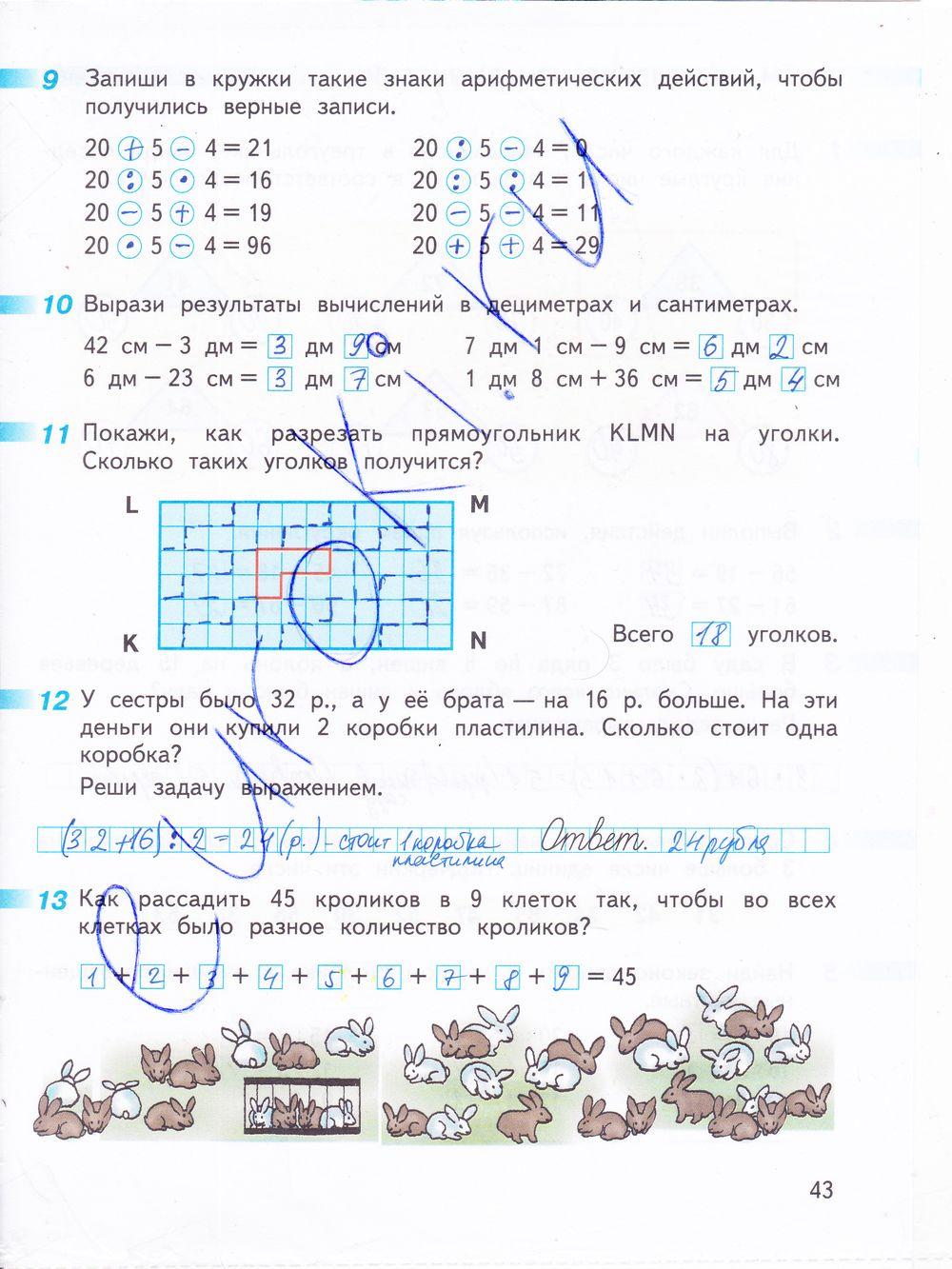 Английский-рабочий тетрадь ответ 6 класса наумова