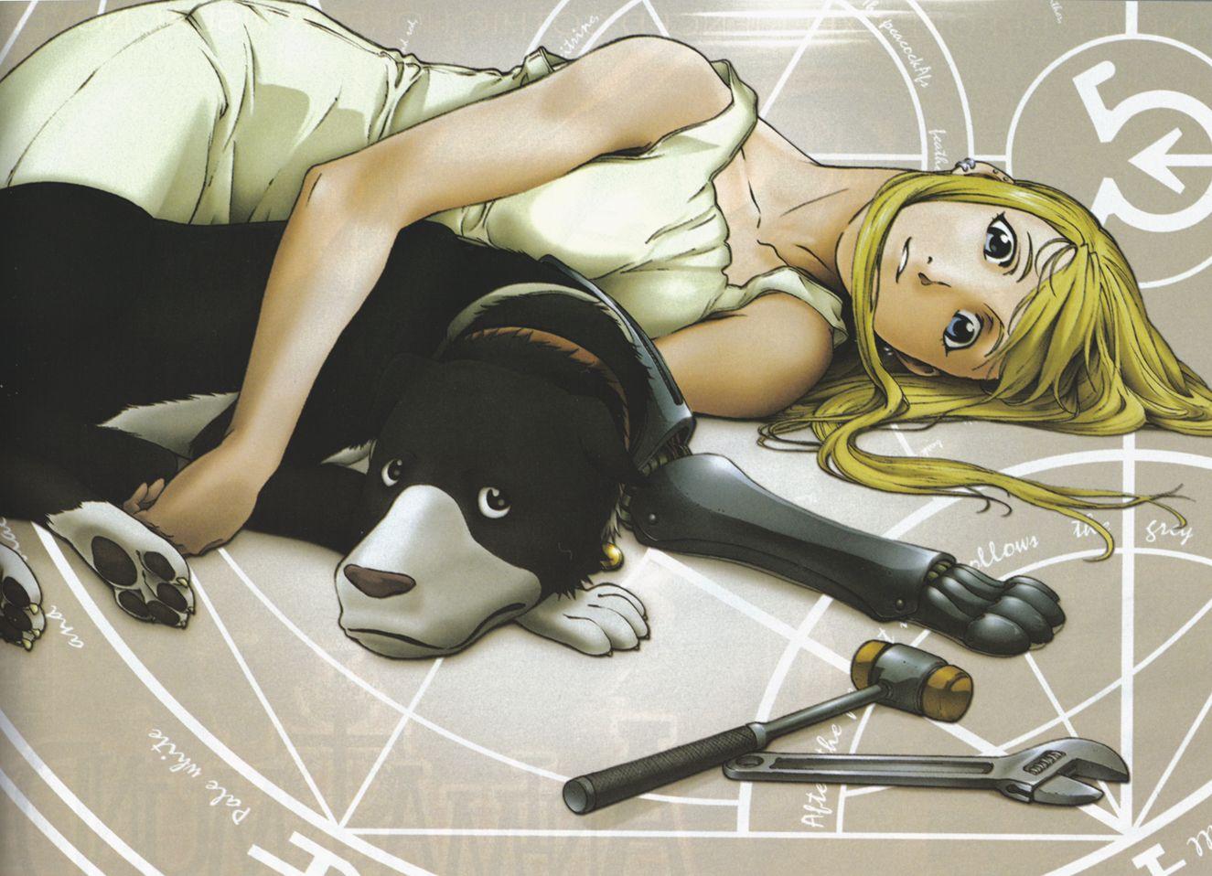 Winry & Den (Fullmetal Alchemist)   Fullmetal, Alphonse elric