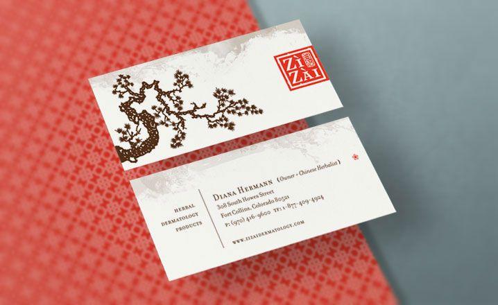 Business card design for zizai dermatology fort collins colorado business card design for zizai dermatology fort collins colorado colourmoves