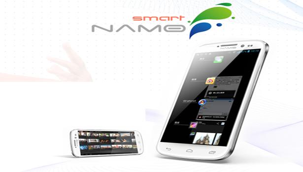 Smart Namo, the Narendra Modi branded Android phone | Tech