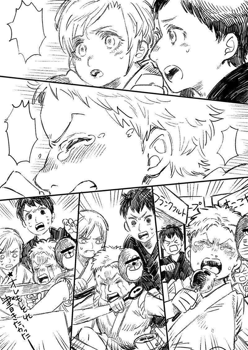 くら毛 さん / 2017-07-07 23:45:19 の漫画