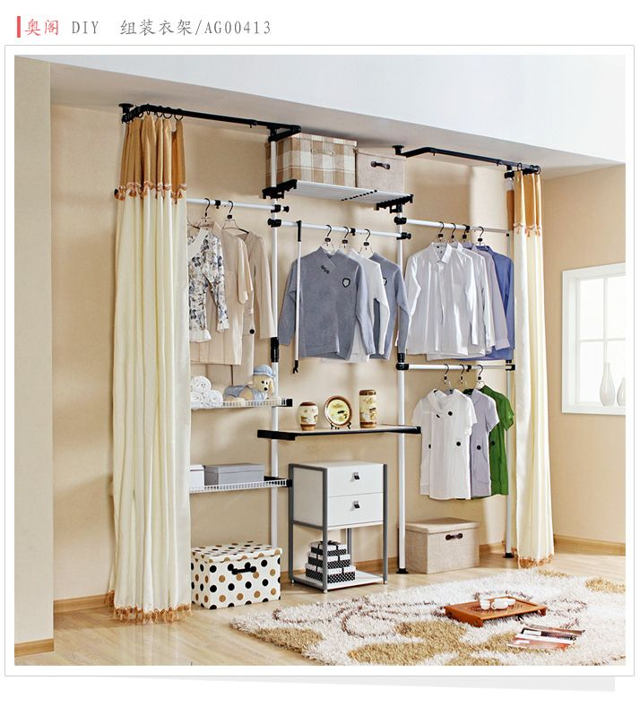 Hide An Open #closet With Curtains That Hung From The