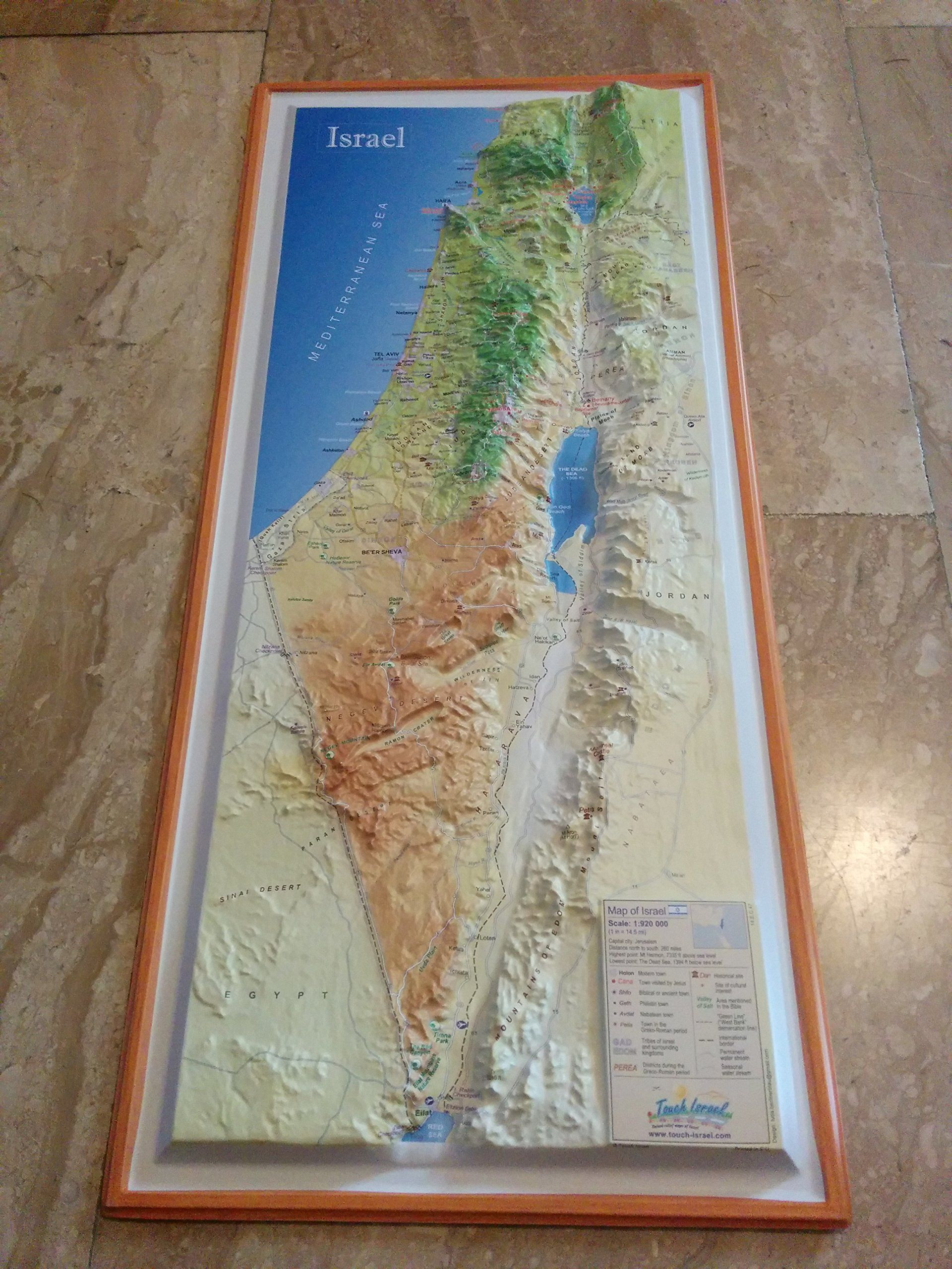 Image Result For 3d Map Of Israel