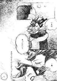 Tenma x tsurugi
