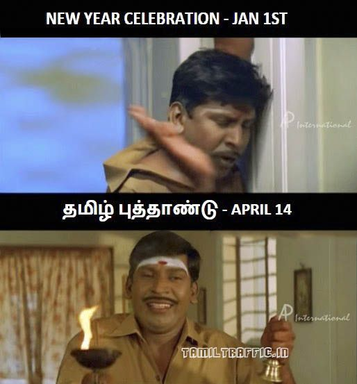 Hilarious Happy New Year Tamil Memes Collection New Year Meme Funny New Years Memes Happy New Year Movie