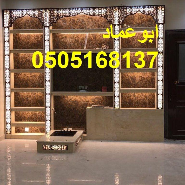 مشبات الرياض Outdoor Decor Home Decor Outdoor