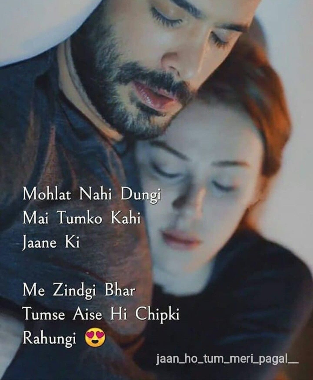 Pin Sirf Tum Couples Quotes Love Love Quotes For Girlfriend Romantic Love Quotes