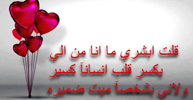 اشعار غرام وشوق اقتباسات من أجمل القصائد الرومانسية Arabic Calligraphy Calligraphy