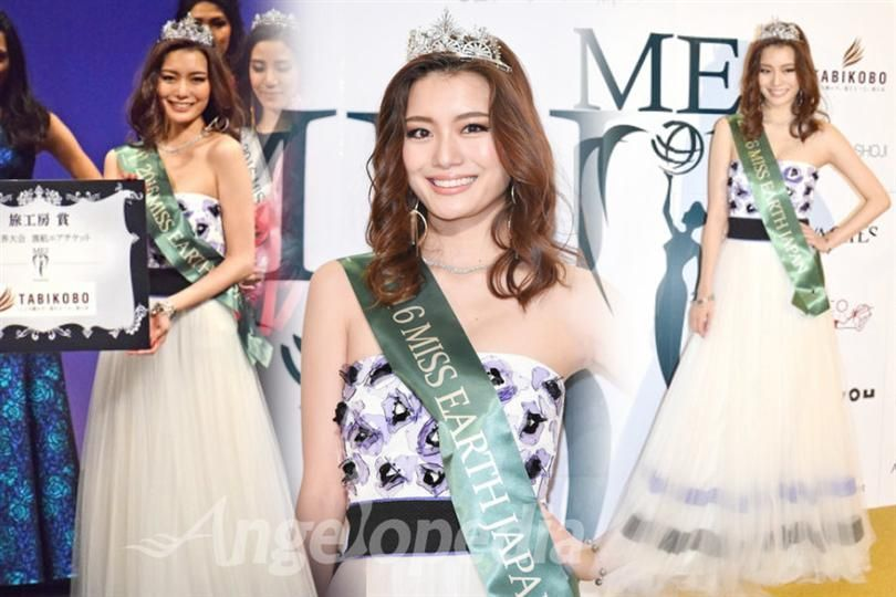 Ami Hachiya crowned as Miss Earth Japan 2016