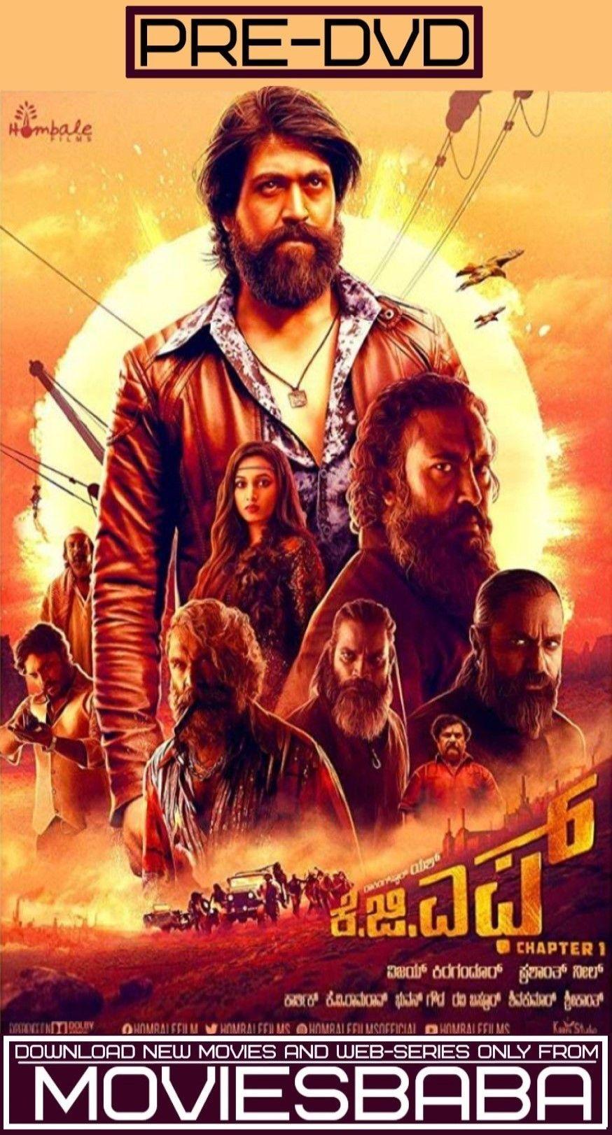 Pin By Kumar On Rocky Kannada Movies Kannada Movies Online F Movies
