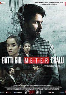 hd movies download free bollywood 2018
