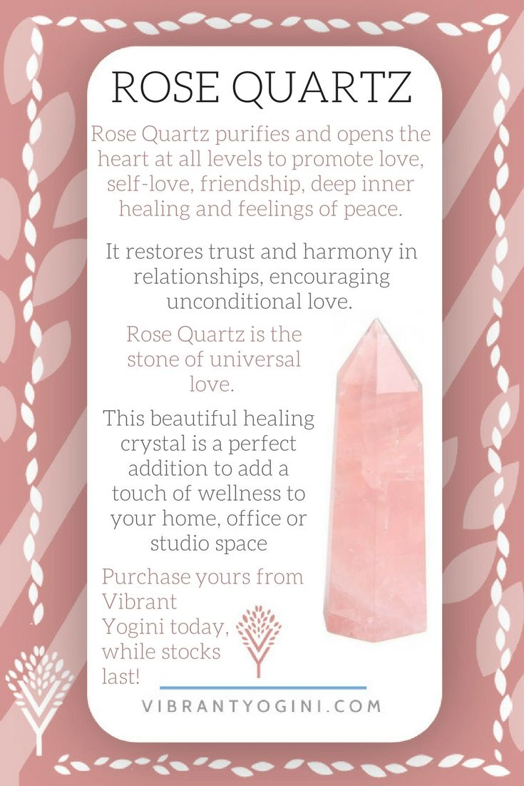 Rose Quartz Crystal   Rose quartz crystal, Crystals and ... Quartz Crystal Spiritual Meaning