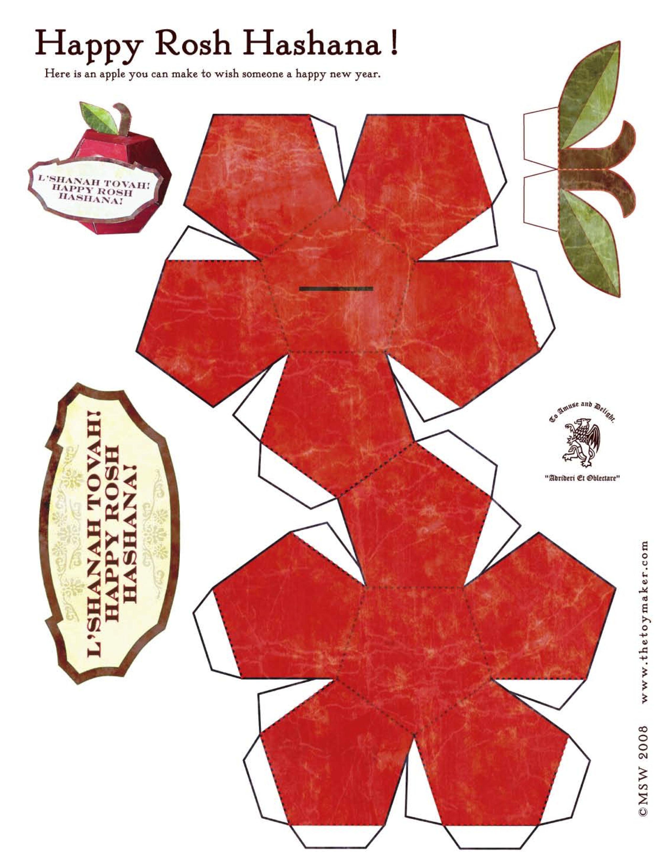Manzana | moldes | Pinterest | Cajas, Molde y Patrones de caja
