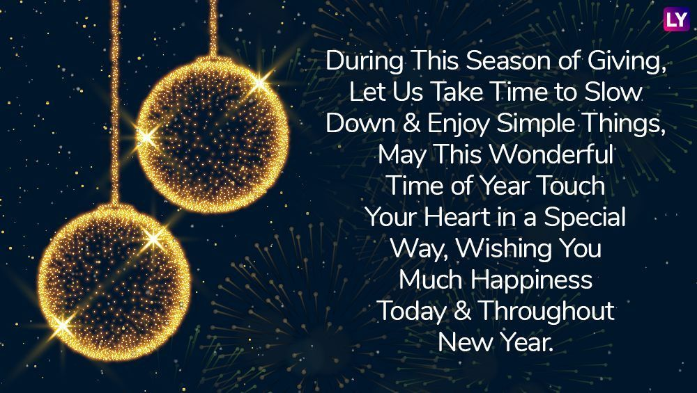 Happy New Year 2020 Quotes For Friends Happy new year
