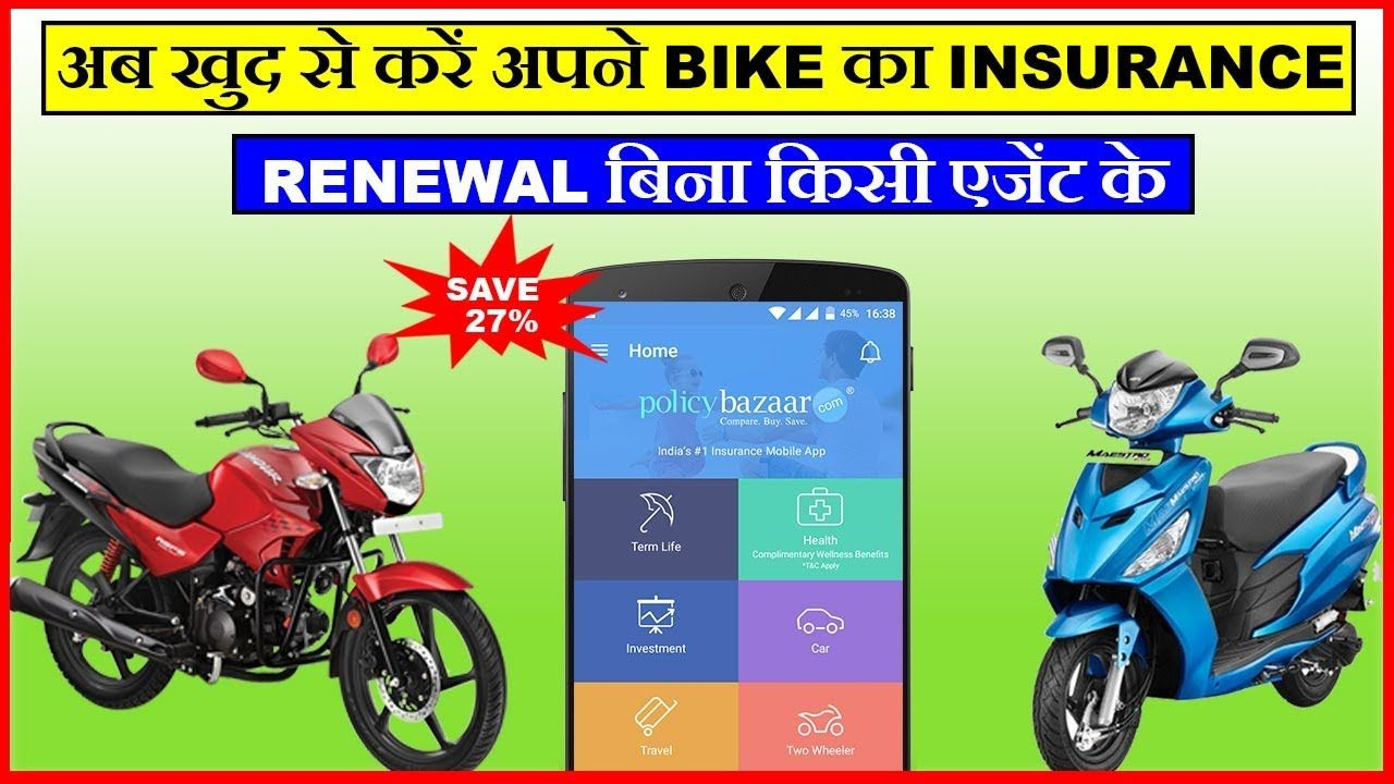 How To Renew Two Wheeler Insurance Online Through Policybazaar
