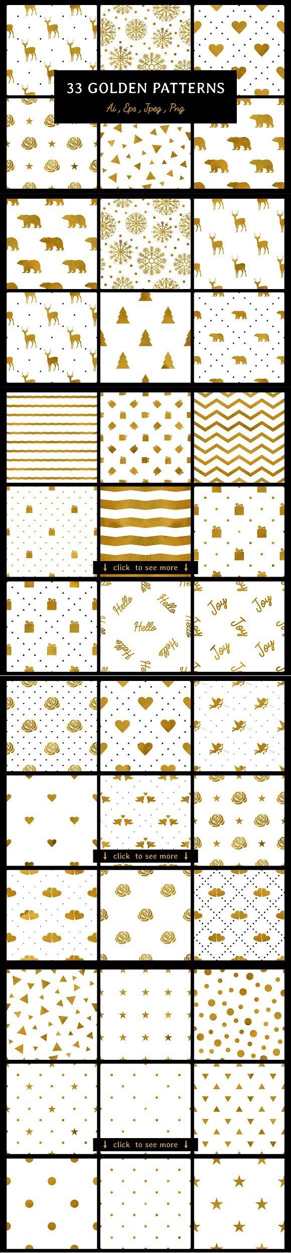 33 Golden patterns. Wedding Card Templates. $24.00