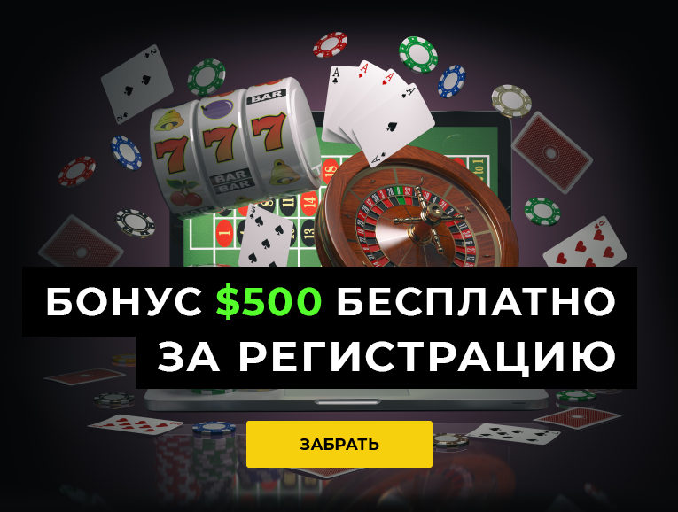 Кто реально выводил деньги из казино аппараты игровые играть бесплатно rybub