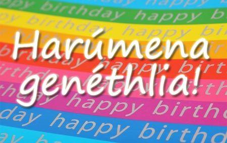 Herzlichen Gluckwunsch Zum Geburtstag Und Alles Gute Griechisch